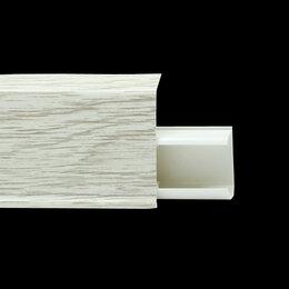 Плинтусы, пороги и комплектующие - WINART Плинтус WINART QUADRO 55 578 Латте, 0