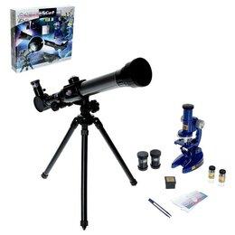 Детские микроскопы и телескопы - Набор ученого 'Телескоп и Микроскоп', свет, 3-х кратное увеличение, 0