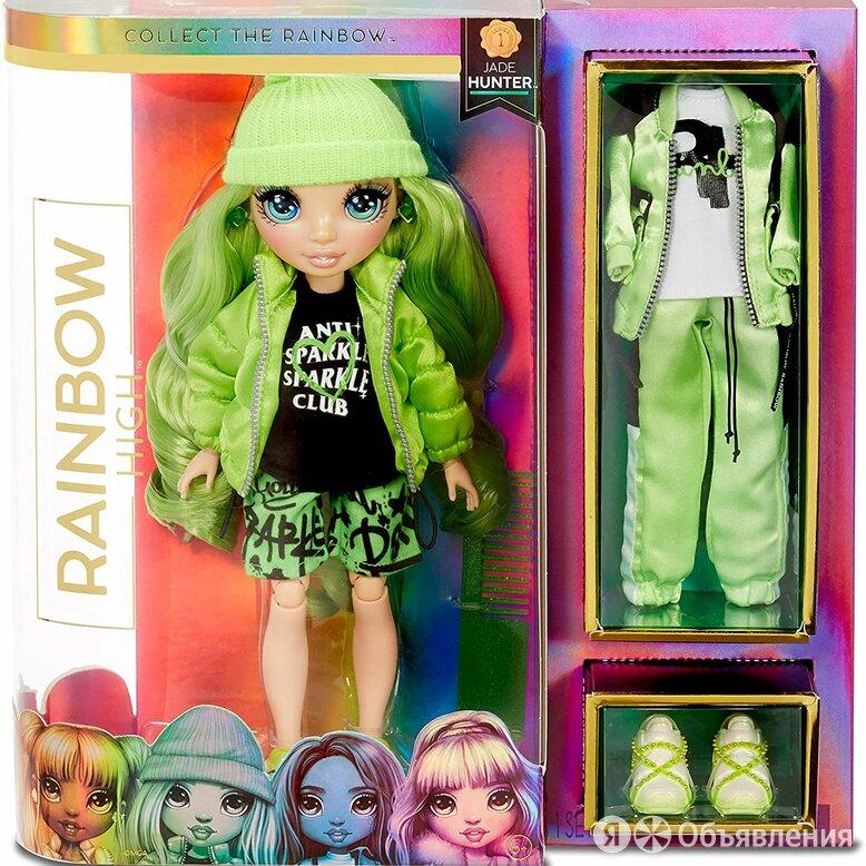 Кукла Surprise Rainbow High Джейд Хантер по цене 3990₽ - Куклы и пупсы, фото 0