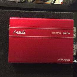 Автоэлектроника и комплектующие - Усилитель aura amp-a800 и сабвуфер Pride, 0