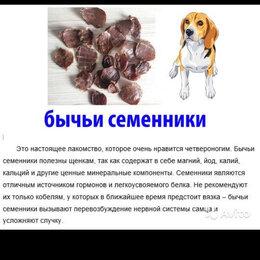 Лакомства  - Сушеные лакомства для собак Dog Treats 42, 0
