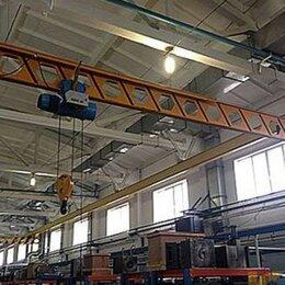 Грузоподъемное оборудование - Кран-балка (кран мостовой) 6,6т, 5т, 3.2т, 2 т, 0