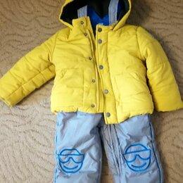 Комплекты верхней одежды - Куртка babygo желтая  и утепленные штаны, 0