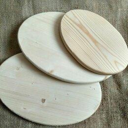 Рукоделие, поделки и сопутствующие товары - Деревянные заготовки для творчества, 0