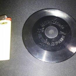 Виниловые пластинки - Мини пластинка 10 см Не плачь, девчёнка СССР, 0