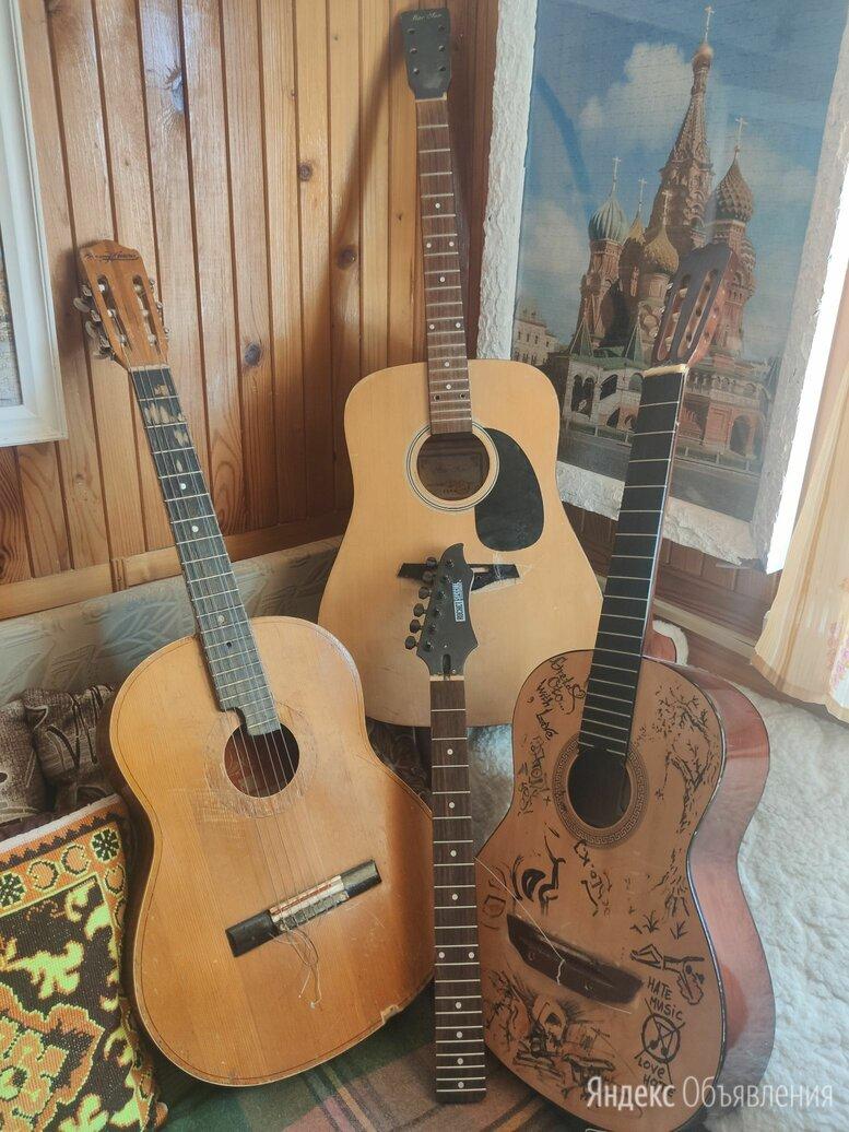 Акустическая гитара 3 штуки + гриф по цене 3000₽ - Акустические и классические гитары, фото 0