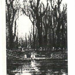 Постеры и календари - Календарик Ленинград Летний сад 1967, 0