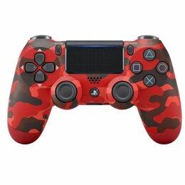 Аксессуары - Джойстик для PS4 красный камуфляж, 0