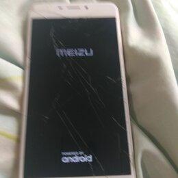 Мобильные телефоны - Мезу6 , 0