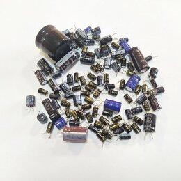 Запчасти к аудио- и видеотехнике - Конденсаторы электролитические 98 штук, Б/У, 0