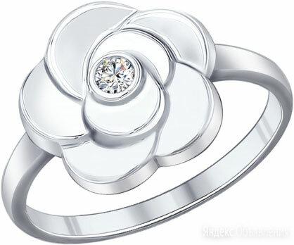 Кольцо SOKOLOV 94011983_s_17-5 по цене 620₽ - Кольца и перстни, фото 0