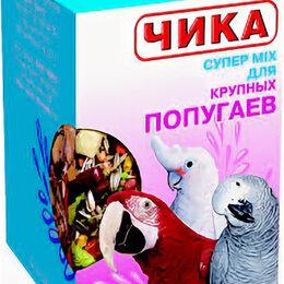 Корма - Чика Супер-MIX корм для крупных попугаев 600гр , 0