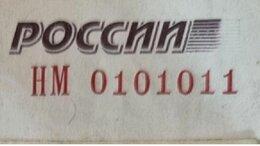 Банкноты - Бона , 0