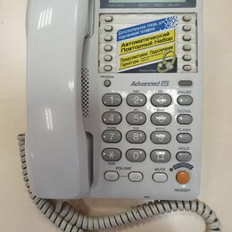 Проводные телефоны - Стационарный телефон панасоник кх-ts2365 RUW серый, 0