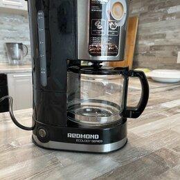 Кофеварки и кофемашины - Кофеварка redmond rcm-1507 капельного типа, 0