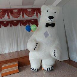Организация мероприятий - Поздравление от мишки ростовой костюм 3м , 0