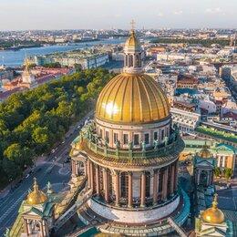 Экскурсии и туристические услуги - Тур в Санкт-Петербург, 0