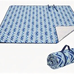 Пледы и покрывала - Плед King Camp 2006 Ariel PicnicBlanket 300x300 см, 0