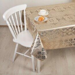 Скатерти и салфетки - Клеёнка столовая на тканой основе «Узор», ширина 137 см, рулон 20 м, 0