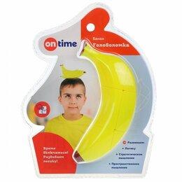Головоломки - Головоломка 3D «Банан», 0