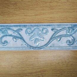 Плитка из керамогранита - Бордюр голубой для ванной, 0