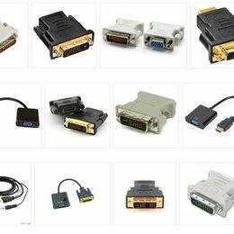 Компьютерные кабели, разъемы, переходники - Переходник Видео - VGA DVI hdmi DP, 0