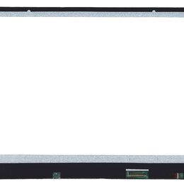 Мониторы - Матрица NV156FHM-N46, 0