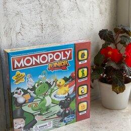 Настольные игры - Игра монополия юниор хасбро новая, 0