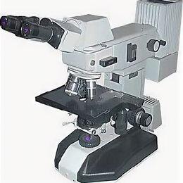 Микроскопы - Микроскоп ЛЮМАМ-Р8, 0