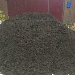 Удобрения - Настоящий перегной для сада и огорода, 0