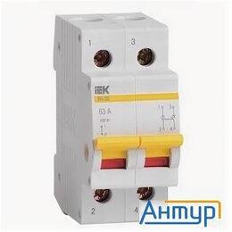 Концевые, позиционные и шарнирные выключатели - Iek Mnv10-2-040 Выключатель нагрузки (мини-рубильник) ВН-32 2Р  40А ИЭК, 0