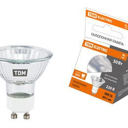 Лампочки - Лампа галогенная CL MR16 50Вт GU10 750Лм TDM, 0