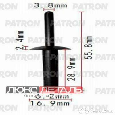 PATRON P370766 Заклепка Chrysler применяемость заклпка пластиковая  по цене 13₽ - Товары для электромонтажа, фото 0