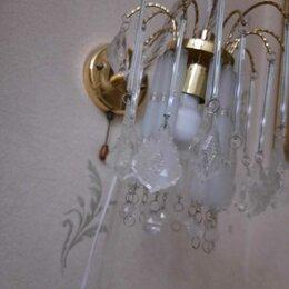 Бра и настенные светильники - Бра. Бу. Чехия., 0