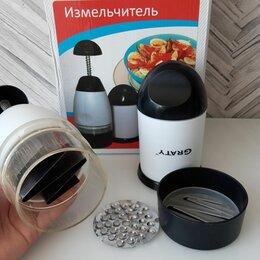 Тёрки и измельчители - Измельчитель для овощей и фруктов, терка для сыра, блендер ручной, 0