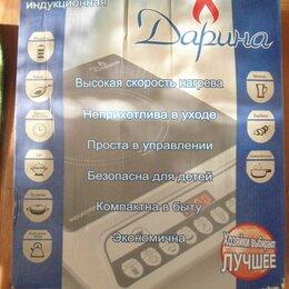 """Плиты и варочные панели - ИНДУКЦИОННАЯ ПЛИТКА """"ДАРИНА"""", 0"""
