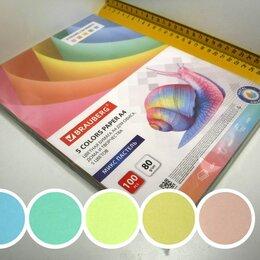 Упаковочные материалы - БУМАГА Brauberg color микс пастель  80гр А4 (100л.) 5 цв., 0