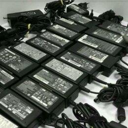 Аксессуары и запчасти для ноутбуков - Зарядные устройства для ноутбука, 0