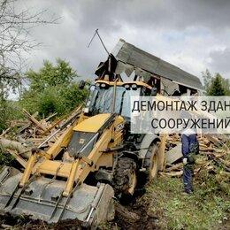 Архитектура, строительство и ремонт - Демонтаж, 0