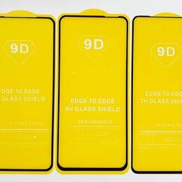 Защитные пленки и стекла - Защитное стекло Xiaomi Redmi 10X/Note 10/Note 10Pro., 0