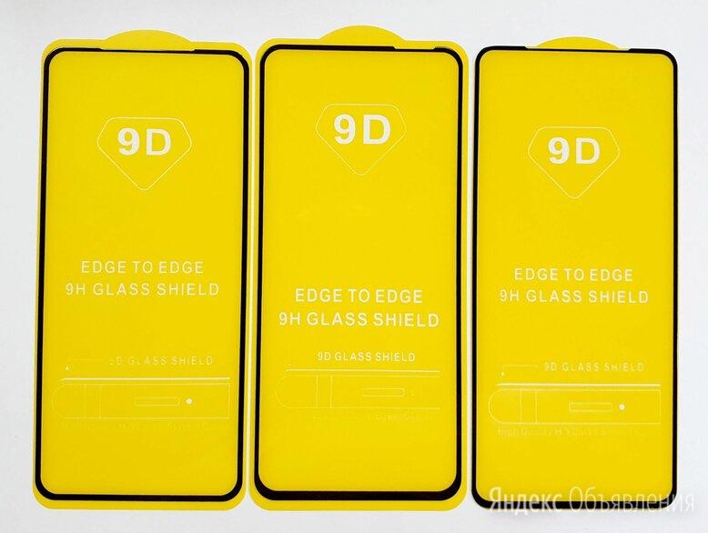 Защитное стекло Xiaomi Redmi 10X/Note 10/Note 10Pro. по цене 200₽ - Защитные пленки и стекла, фото 0