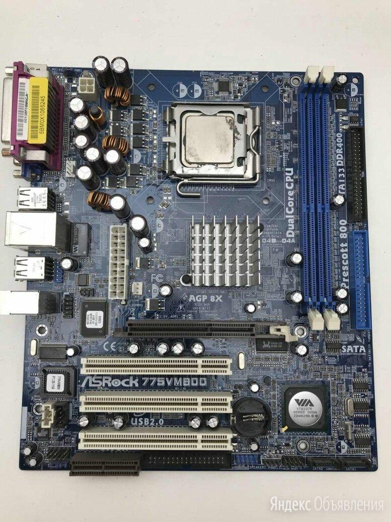 Комплект AsRock 775VM800 по цене 400₽ - Материнские платы, фото 0