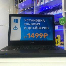Ноутбуки - Ноутбук Acer ES1-422-692R, 0