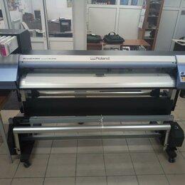 Аксессуары и запчасти для оргтехники - Печатающе-режущий плоттер Roland VS-540i, 0