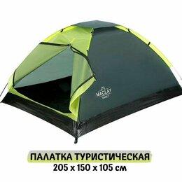 Палатки - Палатка Двухместная 205*150*105 см, 0