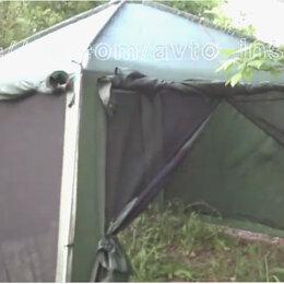Шатры - Шатер-палатка новый, 0