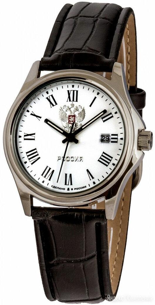Наручные часы Слава 1251616/2115-300 по цене 4310₽ - Наручные часы, фото 0
