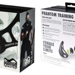 Защита и экипировка - Тренировочная маска Phantom Training Mask, 0