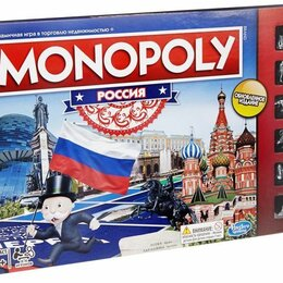 Настольные игры - Настольная игра monopoly Монополия Россия новая уникальная версия Hasbro, 0