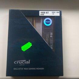 Модули памяти - Оперативная память Crucial Ballistix MAX RGB 16Gb DDR4 4000MHz, 0